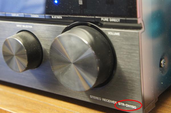 ステレオアンプSTR-DH190